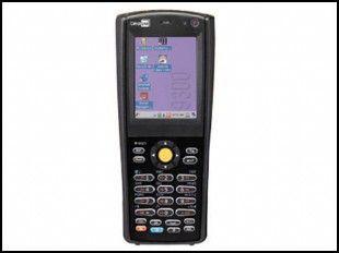 9300系列便携式终端机
