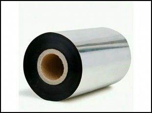 高性能优质碳带