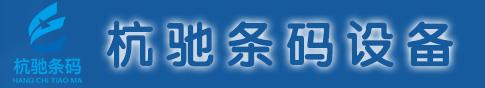 宁波杭驰热博官网科技有限公司【官网】